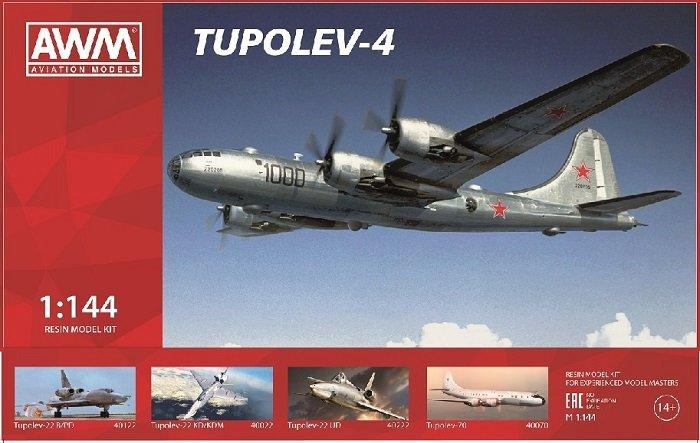 Сборная модель самолета ТУ-4 (смола) 1/144