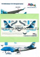 170 Декаль на Embraer 170 EGYPTAIR EXPRESS 1/144 LASERDECAL